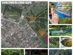 В Челябинской области в мае начнутся работы по благоустройству 246 дворов и общественных территорий