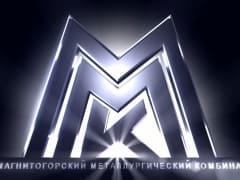 """ММК и """"Делойт"""" создадут новую стратегию цифровизации бизнеса"""