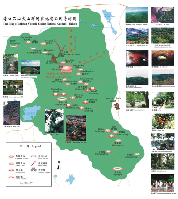 map of whole of protected volcano park