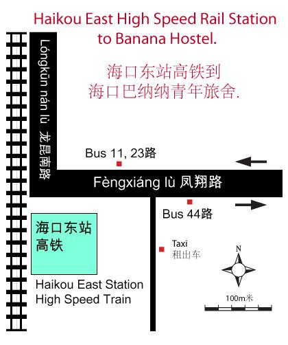 Haikou train station map