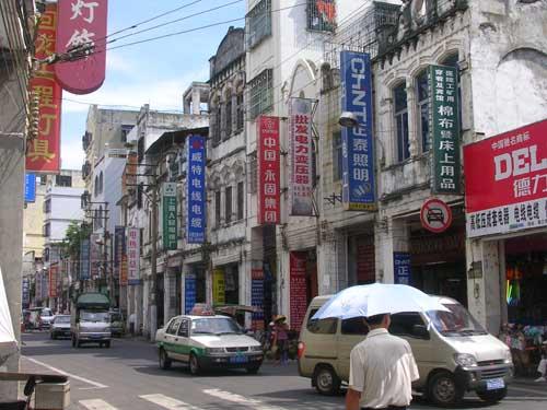 Haikou Old Town