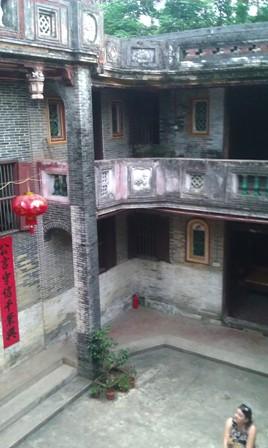 Cai Ancestral Home