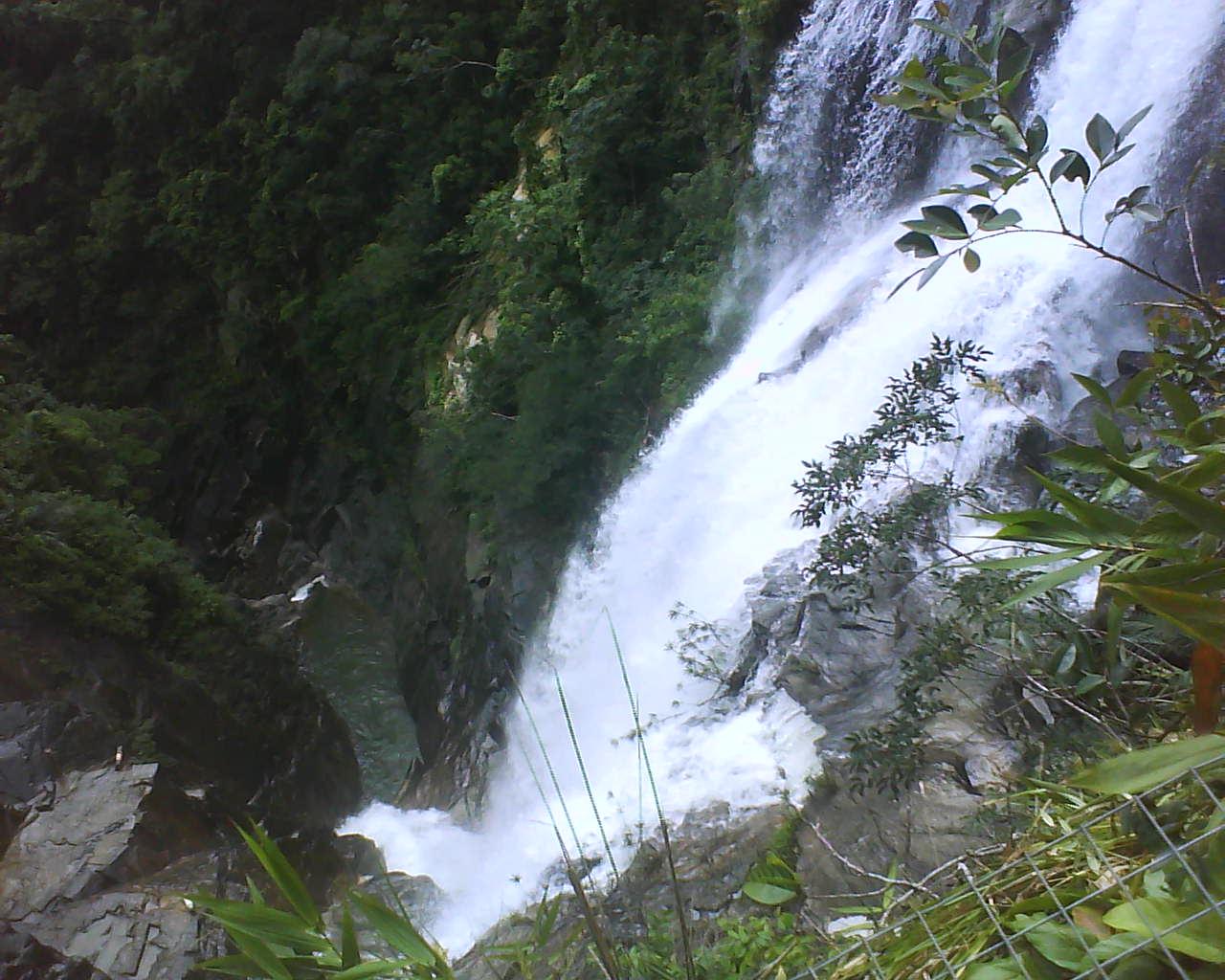 Feng Guo Waterfall