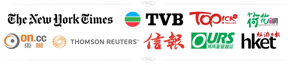 Media Coverage-TVB, Sun, HKET, HKEJ,on.cc,Topick,Ours,Eugene Group