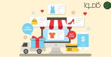 ۱۰ روش ساده برای افزایش فروش فروشگاه اینترنتی