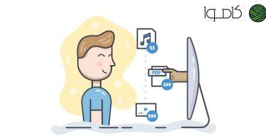 امکان جدید فروشگاهساز کاموا: فروشگاه محصولات دیجیتال