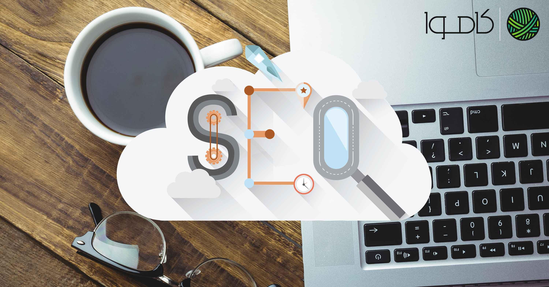 چگونه از لینکهای داخلی برای بهبود سئو و افزایش فروش استفاده کنیم؟
