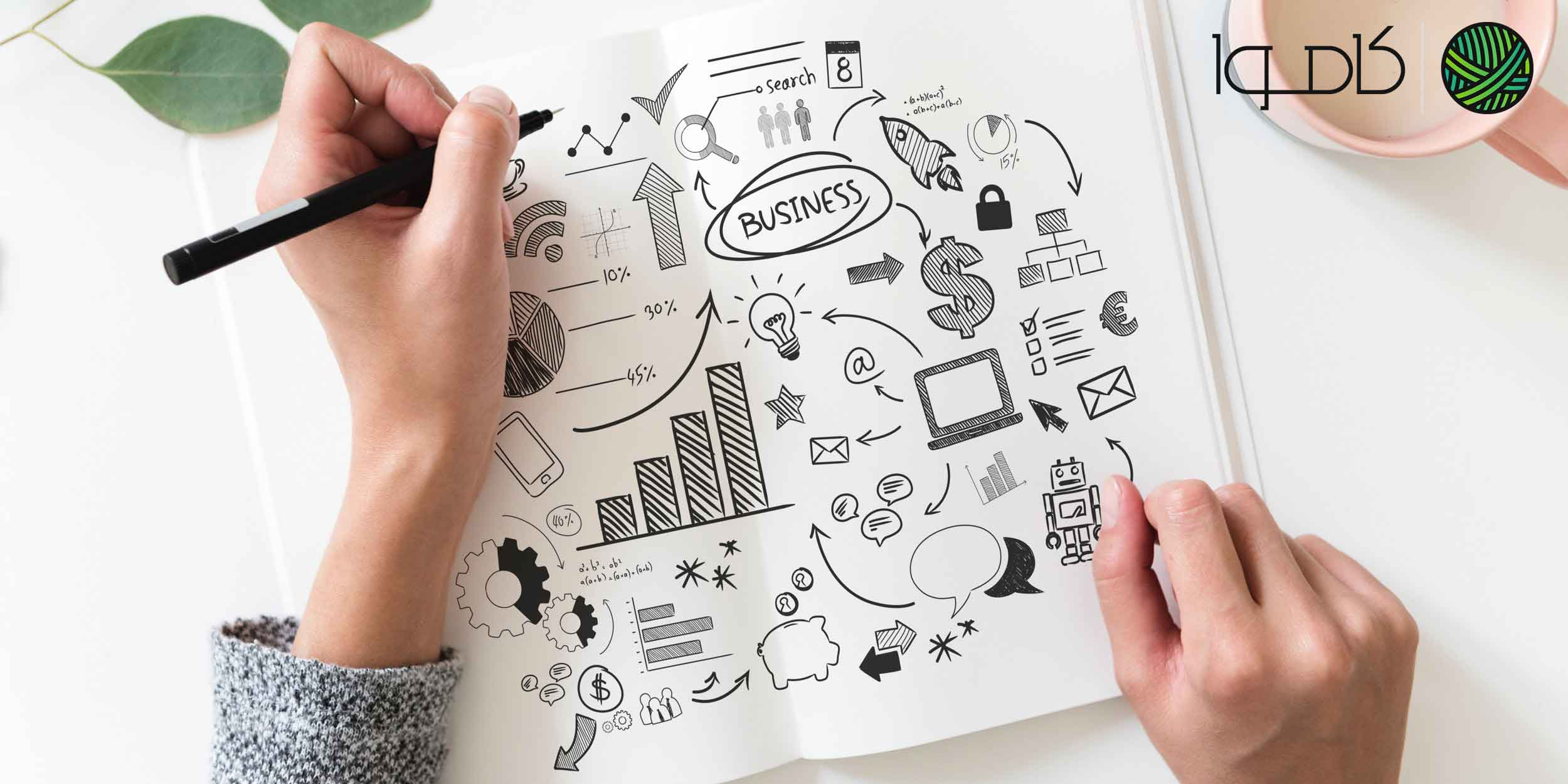 آشنایی با نرخ تبدیل و روش های بهینه سازی آن در فروشگاههای اینترنتی
