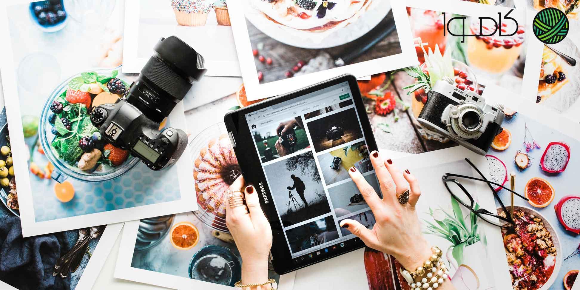انتخاب عکس های مناسب برای وبسایت و فروشگاه