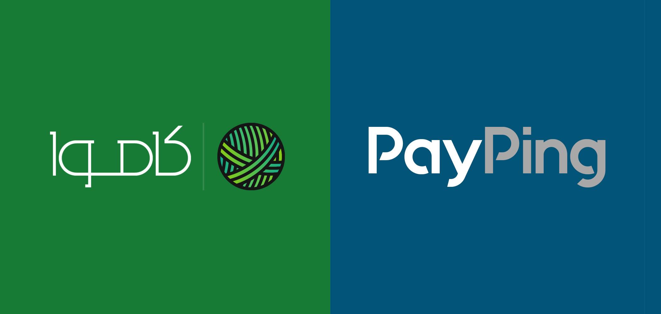پیپینگ به درگاههای بانکی فروشگاه ساز کاموا اضافه شد