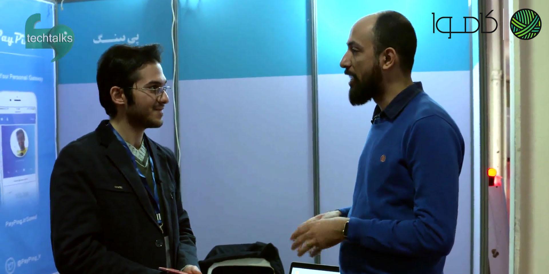 مصاحبه تکتاکس با بنیان گذار کاموا