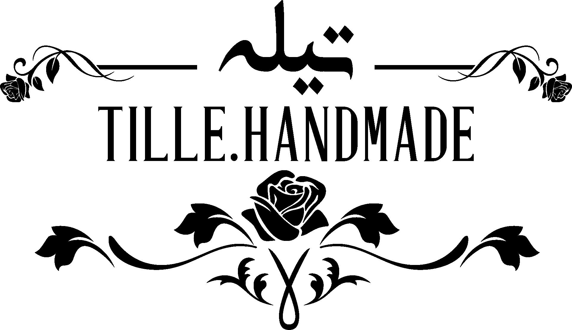 دستسازههای تیـــله و فروشگاه ساز کاموا