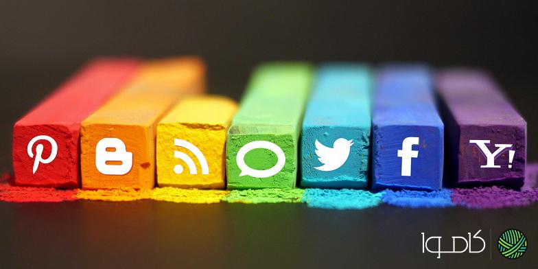 تحول نقش کارشناسان شبکههای اجتماعی در سال ۲۰۱۷