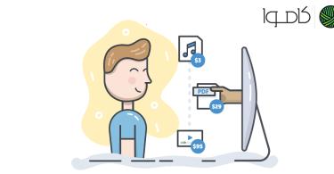 امکان جدید فروشگاه ساز کاموا: فروشگاه محصولات دیجیتال