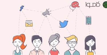 ارائه بهترین خدمات به مشتریان در شبکههای اجتماعی