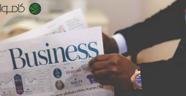 ۵ استراتژی مهم برای بازاریابی آنلاین وبسایت شما
