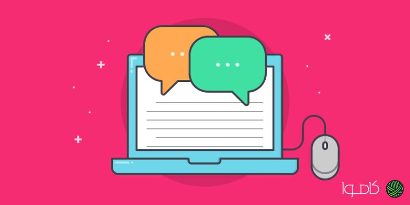 ۵ مزیت وبلاگنویسی برای کسبوکار کوچک شما