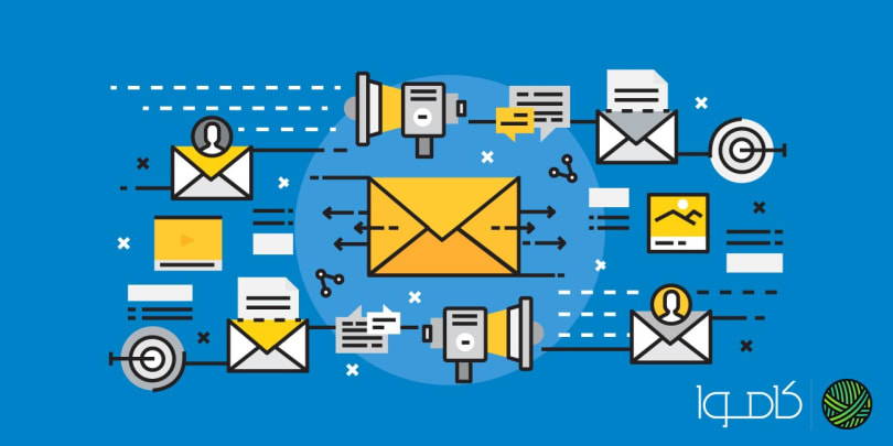 بازاریابی ایمیلی چیست؟