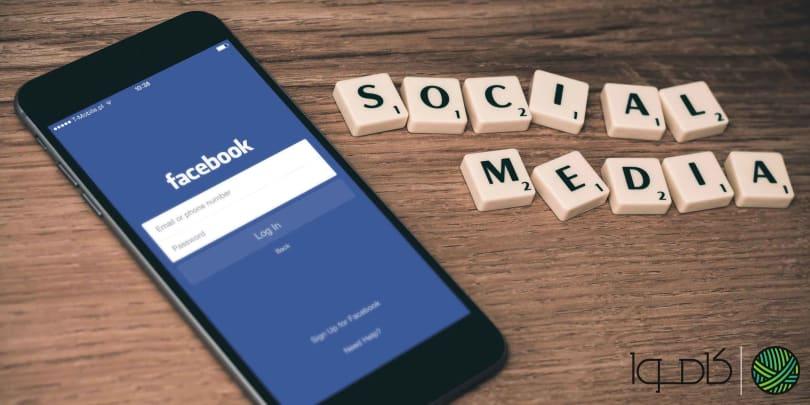 بازاریابی از طریق شبکههای اجتماعی چیست؟