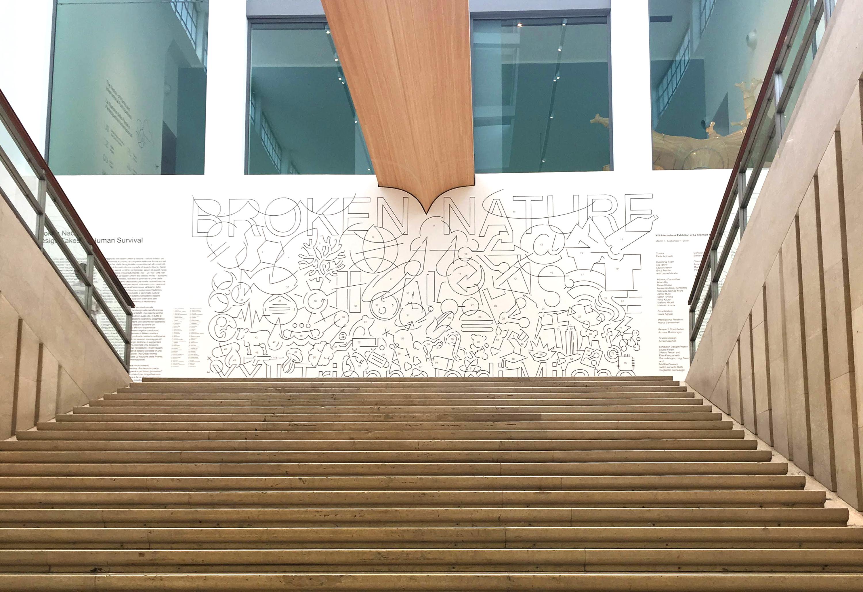 Entrance staircase of the Broken Nature exhibition.