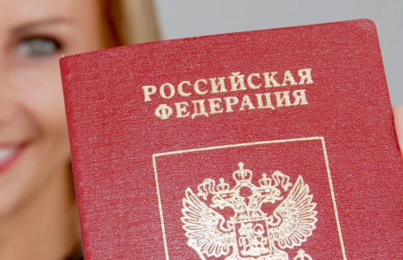 Сколько Стоит Замена Паспорта При Порче 2020