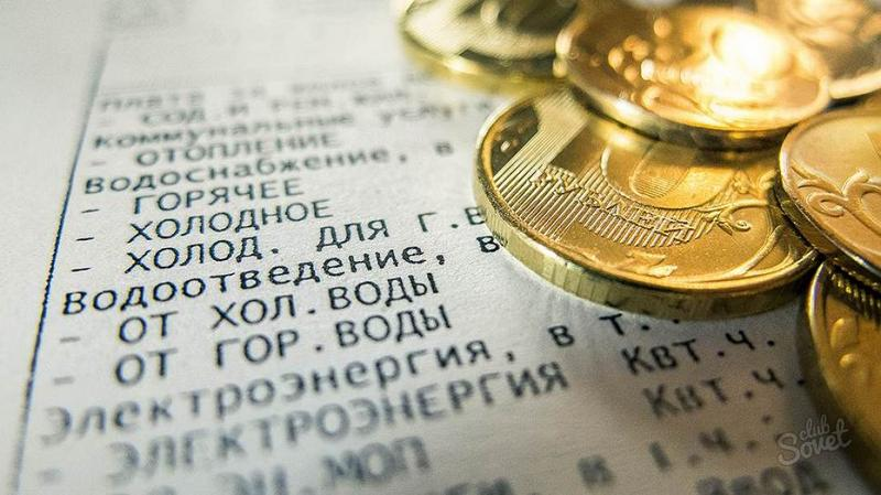 Справка, подтверждающая отсутствие задолженности по квартплате