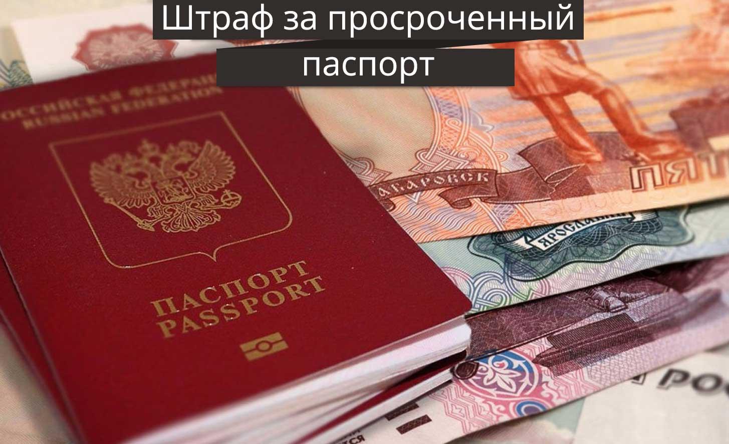 получить займ без паспорта