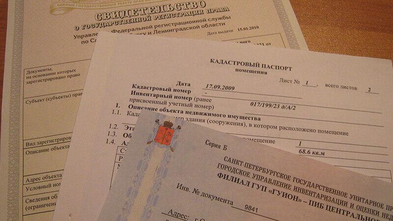 Наследование дачи (наследство) — в 2021 году, после смерти хозяина, как оформить, оценка, завещание и другие документы, процедура вступление, возможна ли продажа