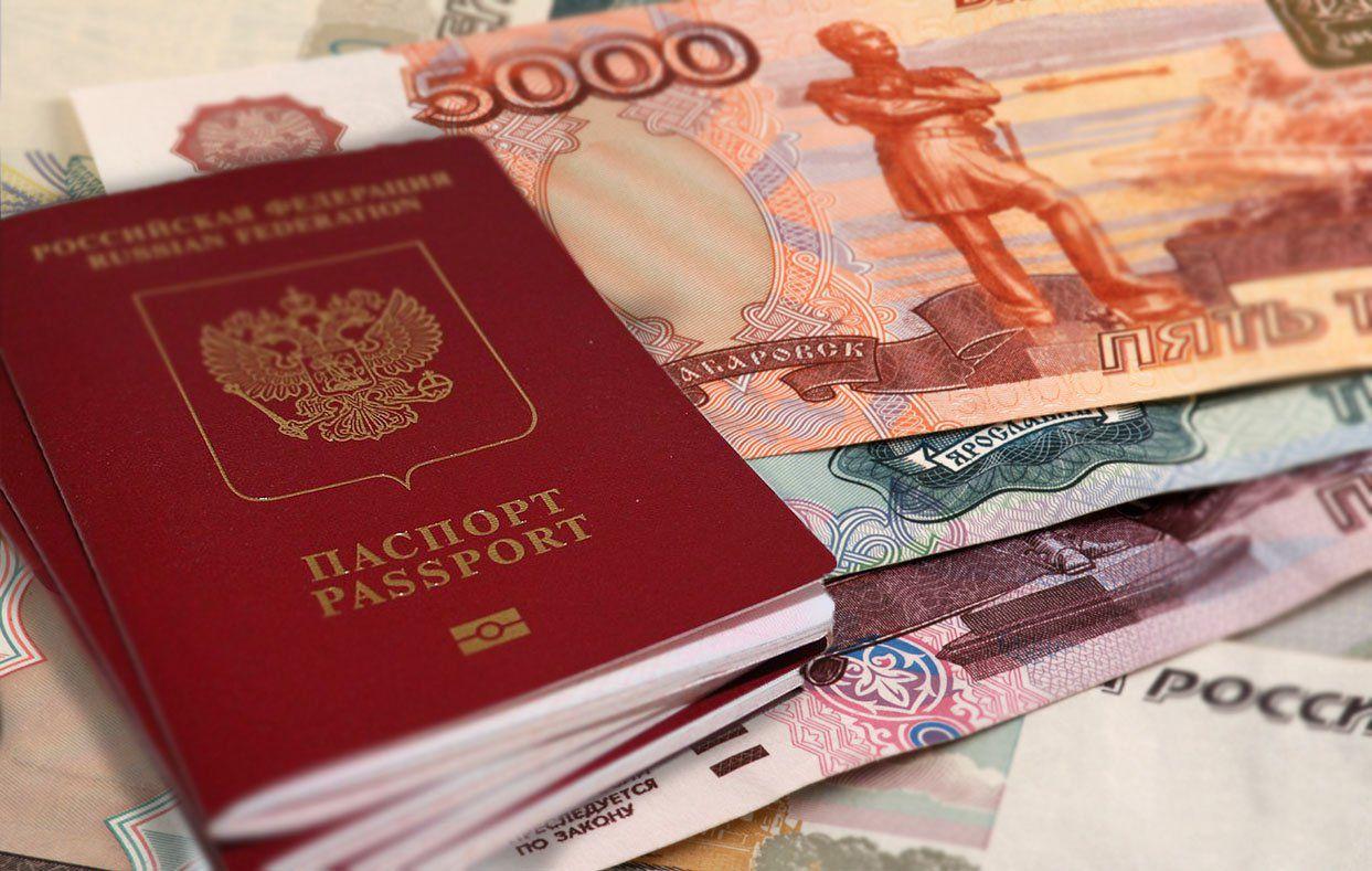 займ бесплатно без паспорта получить