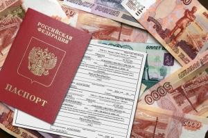 Размер госпошлины за замену паспорта при смене фамилии