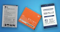 Kako kupiti zamjensku bateriju za mobitel