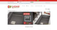 Franke Ehome - sudoperi i pipe