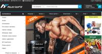 Nutriofit - top fitness proizvodi odličnih cijena