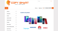 Copy Smart - printaj svoje snove