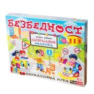Play Land edukativna igra bezbednost PL138