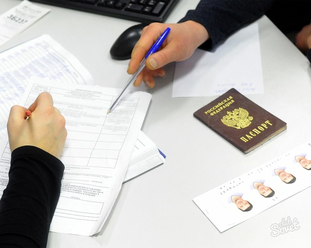 Какие документы нужны жля замены паспорта