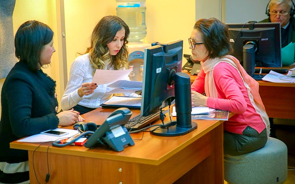 Сроки регистрации для иностранцев