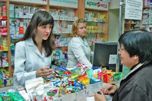 Закон о возврате лекарств в аптеку