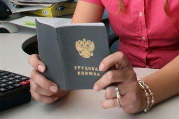 Патент для иностранных граждан  что делать работодателю