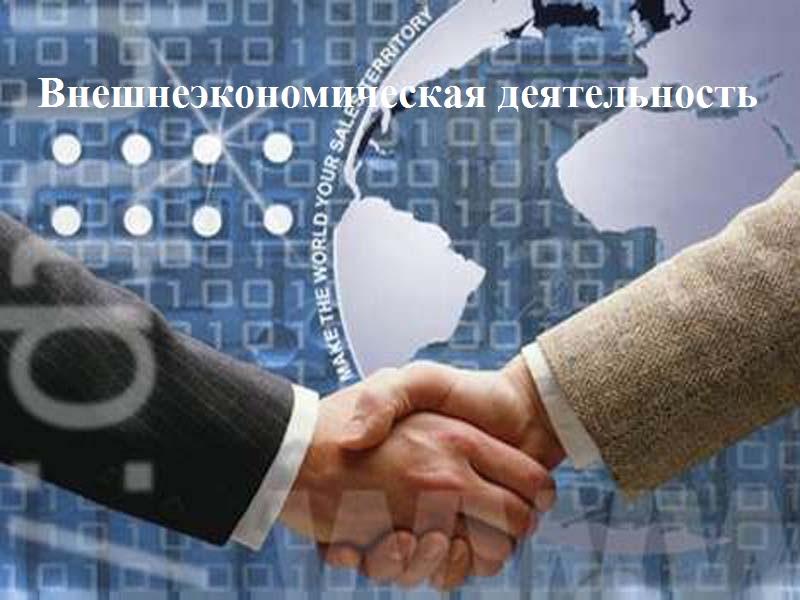 Прописать в договоре порядок разрешения споров 2019