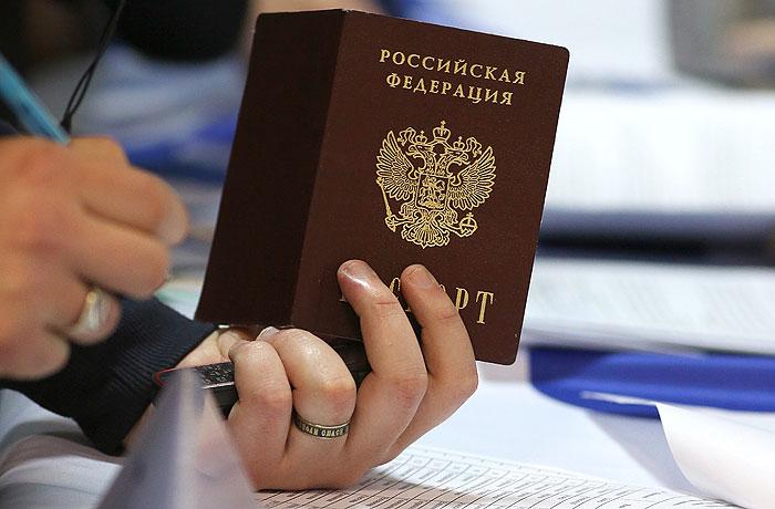 По жене получить гражданство рф