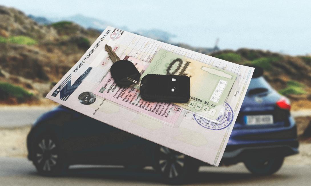 Покупка машины с рук основы можно ли отказаться