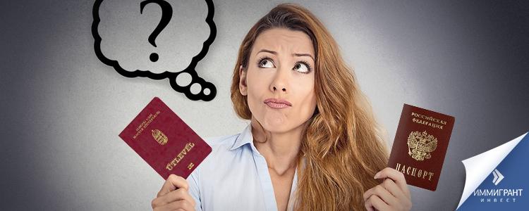 С какой страной можно иметь двойное гражданство