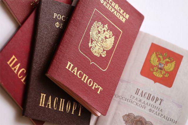Необходима ли выписка о регистрации при замене паспорта