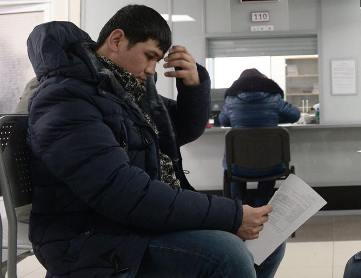 Официальный сайт мвд проверить действительность паспорта гражданина россии
