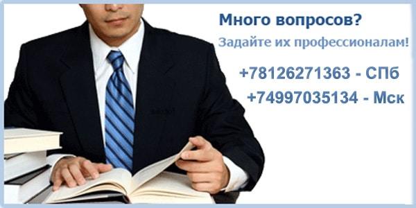 Инн на какой документ должен быть оформлен у иностранного гражданина