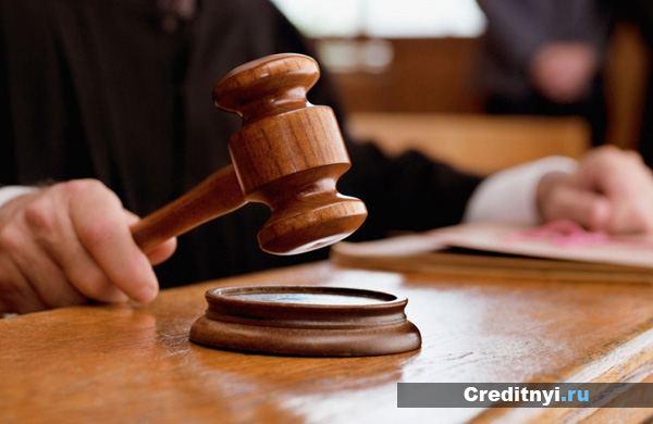 Повышение содержания судьям в отставке