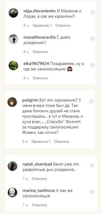 Ани Лорак и Филиппа Киркорова заподозрили в разврате