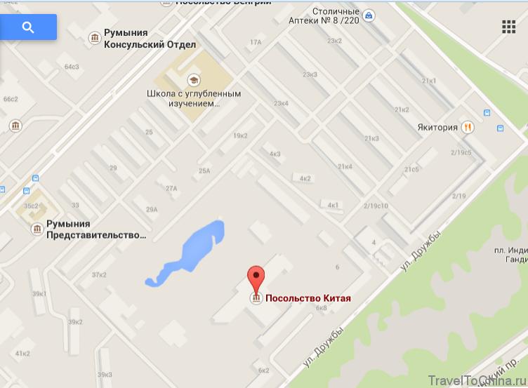 Визовые центры Китая в России