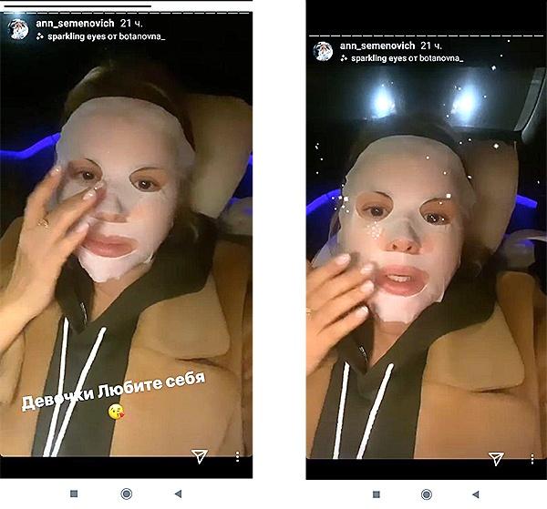 Анна Семенович ужаснула фотографиями обернутого в пакет лица